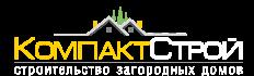 КомпактСтрой